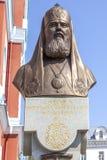Het eiland van Valaam Monument aan Patriarch Alexy II royalty-vrije stock afbeeldingen