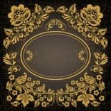 Het elegante decoratieve kader van de khokhlomaprentbriefkaar Stock Foto's