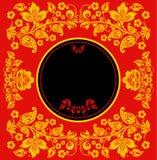 Het elegante decoratieve kader van de khokhlomaprentbriefkaar Royalty-vrije Stock Foto