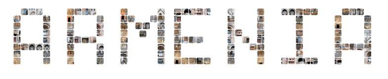 Het embleem van Armenië Stock Afbeeldingen