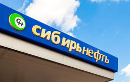Het embleem van de oliemaatschappij Sibir Neft op het benzinestation Stock Fotografie
