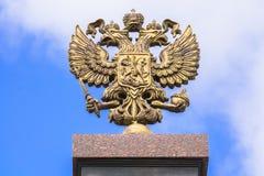 Het embleem van de staat van de Russische Federatie - de dubbel-geleide adelaar Royalty-vrije Stock Foto's