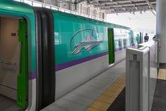 Het embleem van de trein H5 van de Reekskogel (Hoge snelheid of Shinkansen) Royalty-vrije Stock Afbeelding