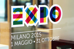 Het embleem van het de winkelvenster van Expo 2015 Royalty-vrije Stock Afbeeldingen
