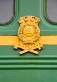 Het embleem van het Ministerie van Spoorwegen van de USSR Stock Foto