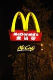 Het embleem van Mcdonald Royalty-vrije Stock Foto