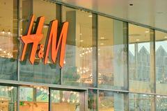 Het embleem van het merk H&M Bedrijfuithangbord H&M Royalty-vrije Stock Afbeelding