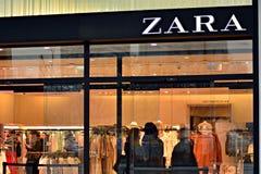 Het embleem van het merk Zara Bedrijfuithangbord Zara Stock Afbeelding