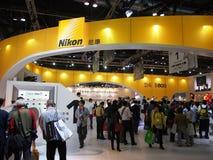 Het Embleem van Nikon stock afbeeldingen