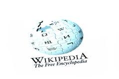 Het embleem van Wikipedia stock foto
