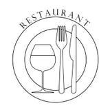Het embleemontwerp van het restaurant royalty-vrije illustratie