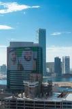 Het emirbeeld van Doubai en van Abu Dhabi op wolkenkrabber Stock Afbeeldingen