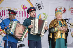Het ensemble van de toespraakkozak van Maslenitsa in het Park van Gorky Stock Afbeelding