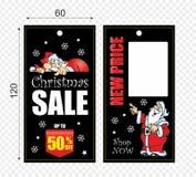 Het Etiket van de Kerstmisverkoop - Winkel nu vector illustratie