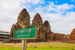 Het etiket van Phraprang Sam Yod met de achtergrond van Pra Prang Sam Yod in Lopburi, Thailand Godsdienstige gebouwen die door ou Stock Fotografie