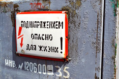 Het etiketvoltage, dat sporen naarmate de tijd verstrijkt van zijn oude dag toont Royalty-vrije Stock Afbeelding