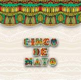 Het Feestelijke Patroon van Cinco De Mayo Ornate Card With Stock Foto
