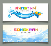 Het festival van bannerssongkran van het ontwerpreeks van Thailand stock illustratie