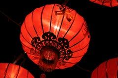 Het Festival van de lantaarn Royalty-vrije Stock Afbeelding