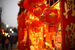 Het Festival van de lantaarn van China Stock Foto