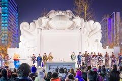 Het Festival van de Sapporosneeuw royalty-vrije stock foto