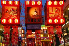 Het festival van de Tanabataster Royalty-vrije Stock Foto's