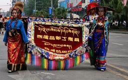Het festival van de werelderfenis in Chengdu, China Stock Afbeeldingen