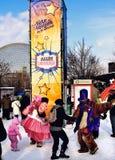 Het festival van de winter Stock Fotografie
