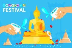 Het Festival van Thailand Songkran is het nieuwe jaar van Thailand De meeste mensen verkiezen te gaan naar de tempel aan vector illustratie