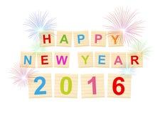 het festival viert Gelukkig Nieuwjaar 2016! - tekst in hout Stock Afbeelding