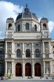 Het fijne Museum van de Kunst royalty-vrije stock afbeelding