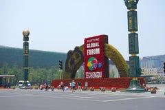 2013 het Fortuin Globale Forum in Chengdu Royalty-vrije Stock Foto
