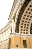 Het fragment van de close-upboog op het Algemene Personeel die op het Paleisvierkant voortbouwen in St. Petersburg in Rusland stock afbeelding