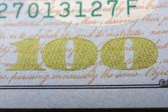 Het fragment van 100 dollarrekening Stock Foto's
