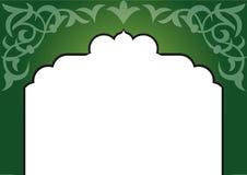 Het frame van de moskee royalty-vrije illustratie