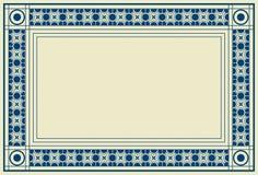 Het frame van het certificaat broder royalty-vrije illustratie