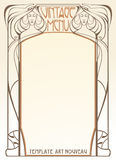 Het frame van het malplaatje Royalty-vrije Stock Afbeelding