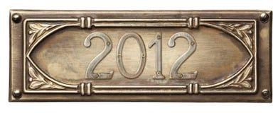 Het frame van het metaal Royalty-vrije Stock Fotografie