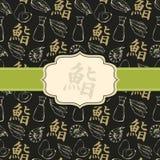 Het frame van sushi Stock Afbeeldingen