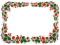 Het frame wordt gedaan in stijl van volksverwezenlijking Royalty-vrije Stock Fotografie