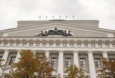 Het gebouw huisvestte vroeger het bureau van de Bank van de Staat van Th stock afbeelding