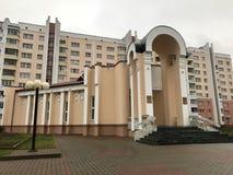 Het gebouw voor de registratie van huwelijken Baranovichi, Wit-Rusland royalty-vrije stock foto