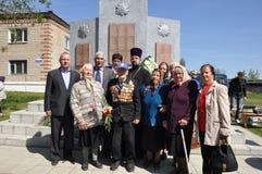 Het gedenkteken aan militairen die in Afghanistan, in het Gomel-gebied van de Republiek Wit-Rusland stierven Royalty-vrije Stock Afbeeldingen
