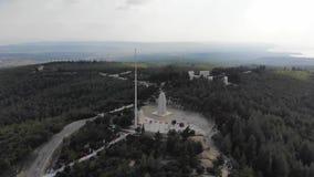 Het gedenkteken van Chunukbair