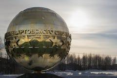 Het gedenkteken van de sport van Nizhnevartovsk van de gloriester royalty-vrije stock afbeelding