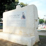 Het Gedenkteken van Petahtikva van Yael Moshe Salomon 2010 Stock Afbeelding