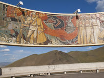 Het Gedenkteken van Zaisan, Ulaanbaatar Stock Foto