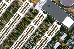 Het geheugen van de computer stock foto's