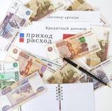 Het geld en het contract Royalty-vrije Stock Foto's