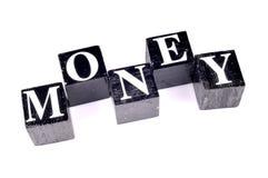 Het geld is honing Stock Foto's
